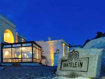 Anatelein Boutique Hotel