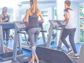 Fitness Merkezi