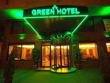 Green Otel