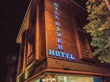 Hill River Hotel