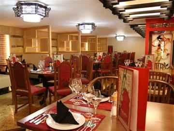 Uzakdoğu A'la Carte Restaurant