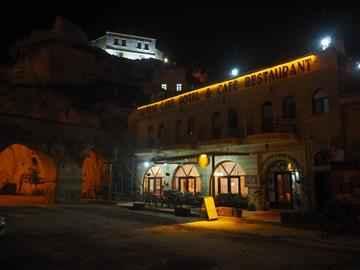 Jerveni Cave Butik Hotel