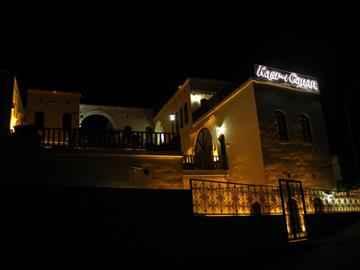 Kasrı Canan Butik Otel