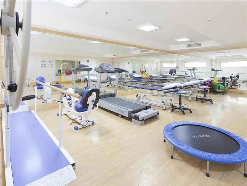 Fizik Tedavi Merkezi